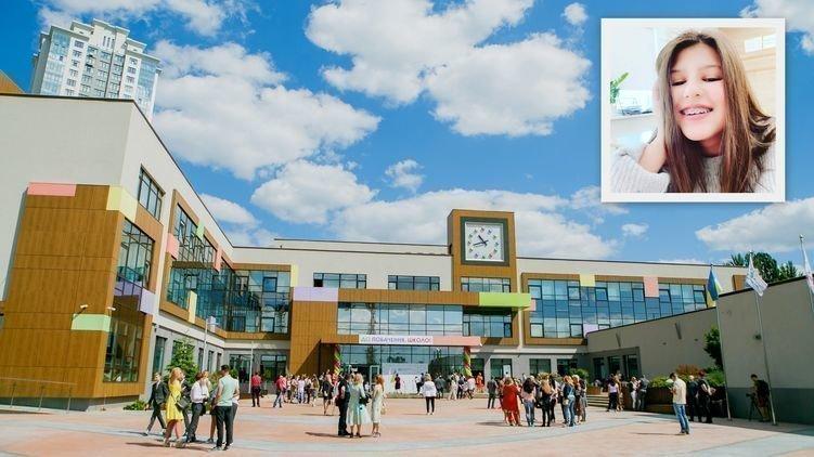 Школа Александры Зеленской