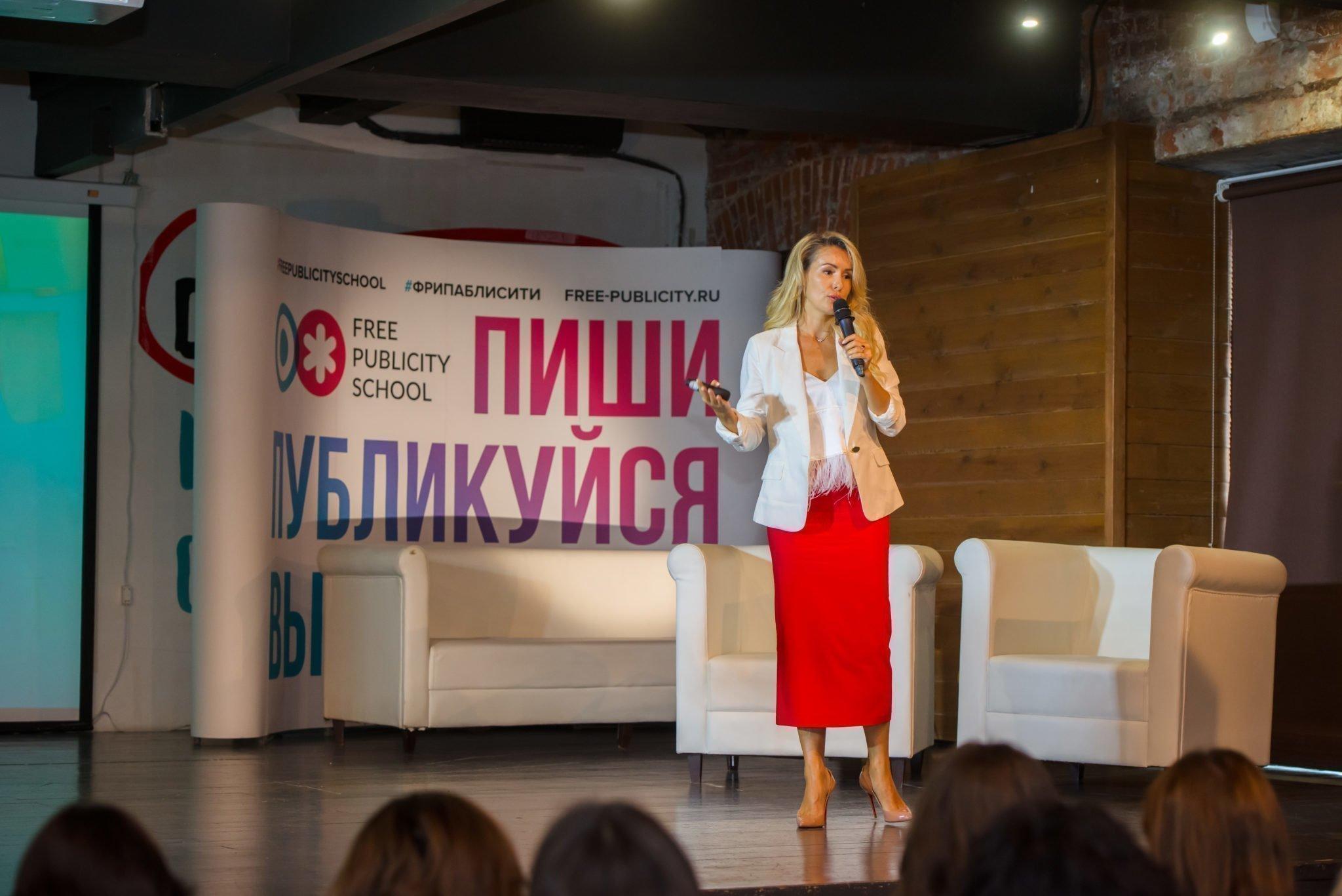 Обучающий курс Бизнес-коуч Елизаветы Бабановой
