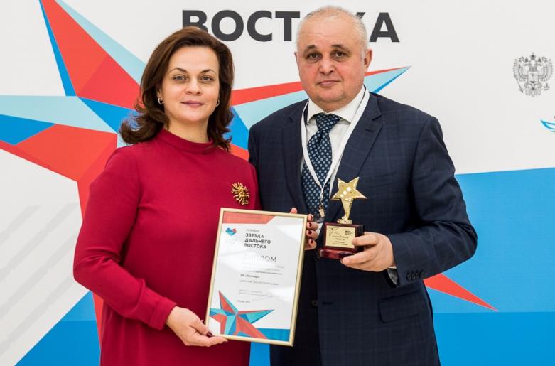 Анна и Сергей Цивилевы