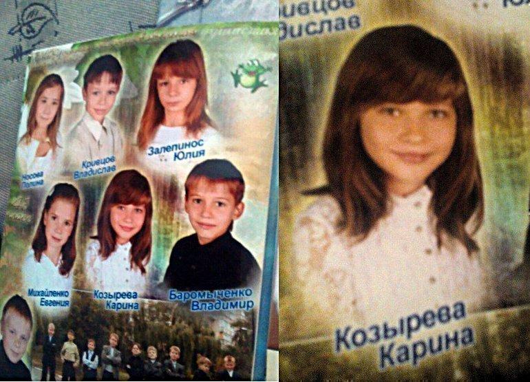 Детская фотография Карины Стримерши