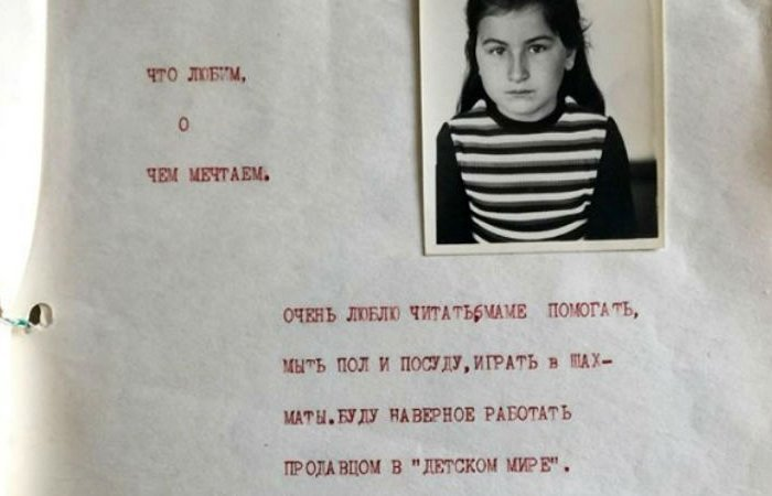 Детсткое фото Эльмиры Хаймурзиной