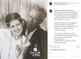 Елена Жосул в детстве с отцом
