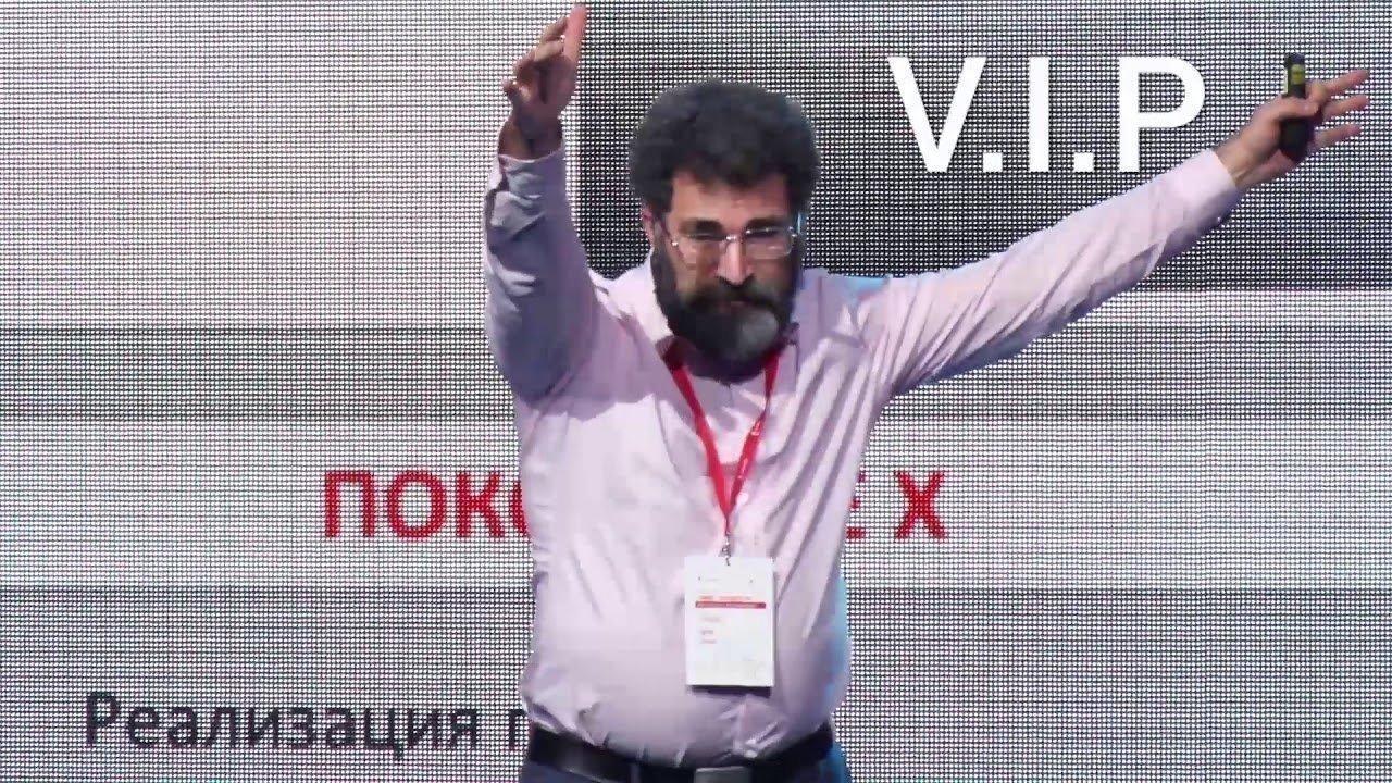 Бизнес-тренер Аркадий Цукер