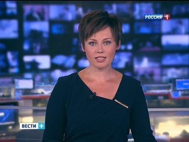 Оксана Куваева - ведущая программы Вести