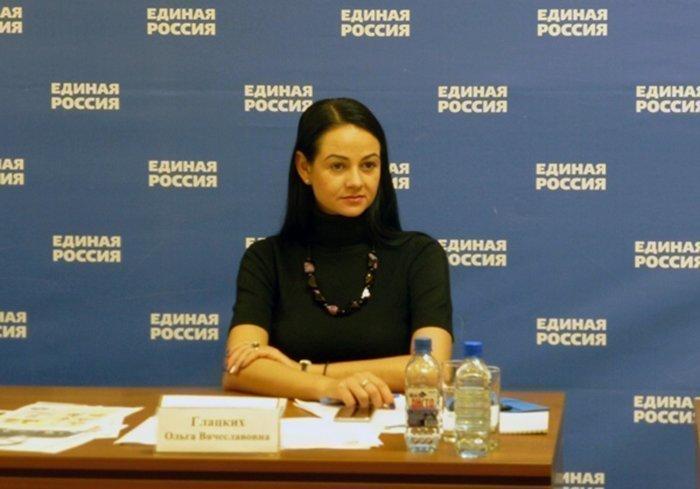 Ольга Глацких представительница ЕР