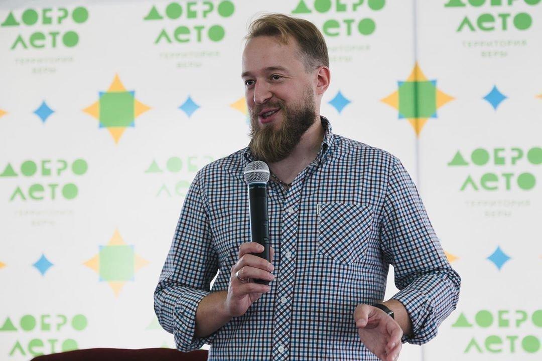 Олег Робинов ведущий
