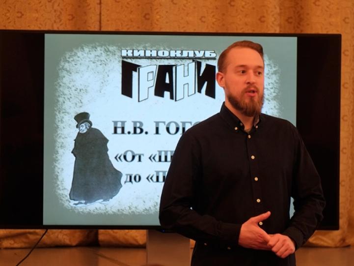 Олег Робинов про Гоголя