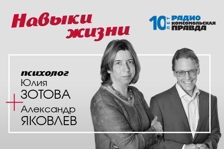Александр Яковлев и Юлия Зотова