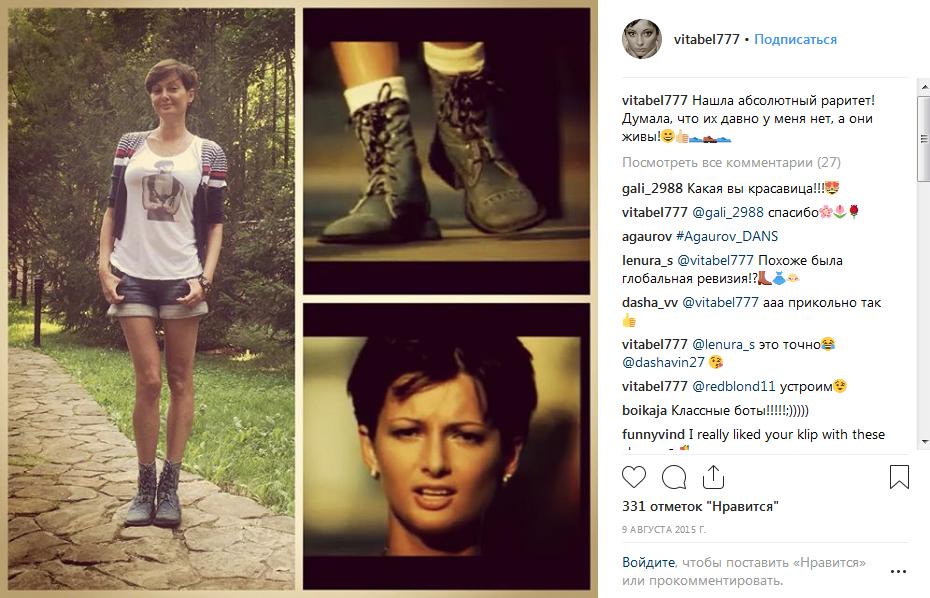 Виктория Талышевская в юности