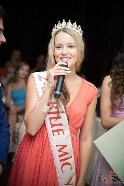 Маша Гончарук - вице-мисс Украины