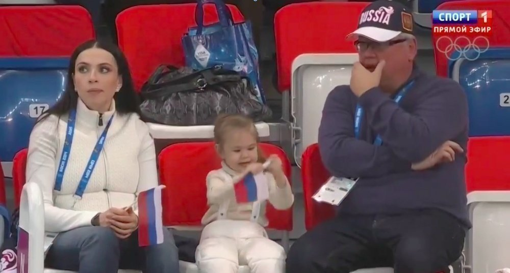 Наиля, Костин и девочка