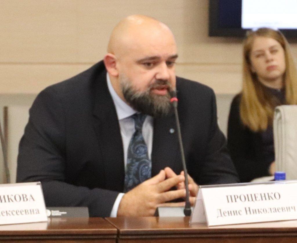 Денис Проценко, доктор