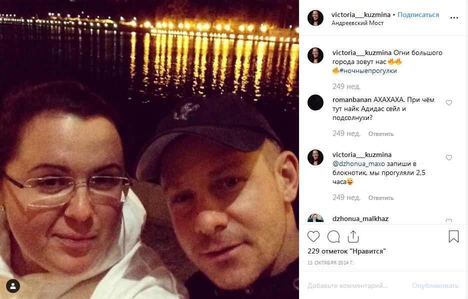 Виктория Кузьмина и Фомин