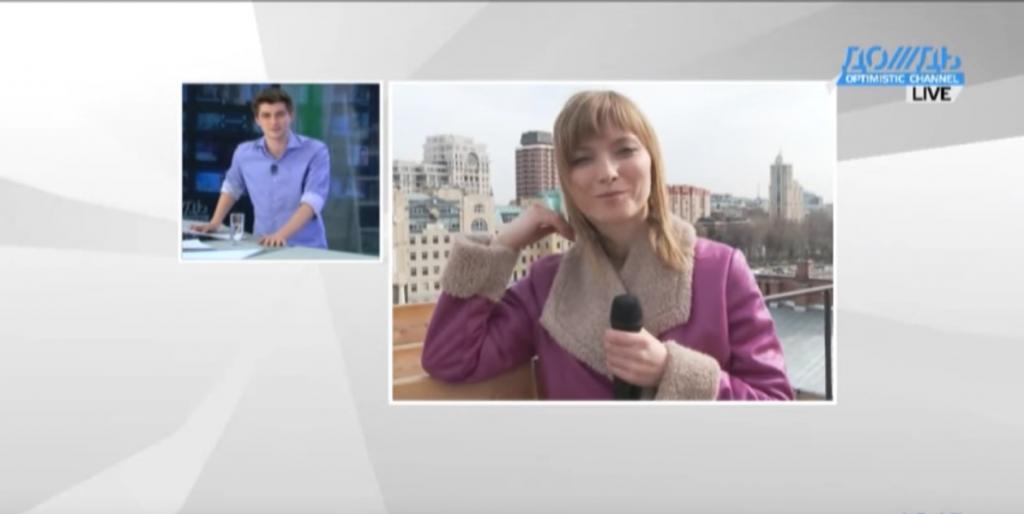 Мария Киреева на телеканале Дождь