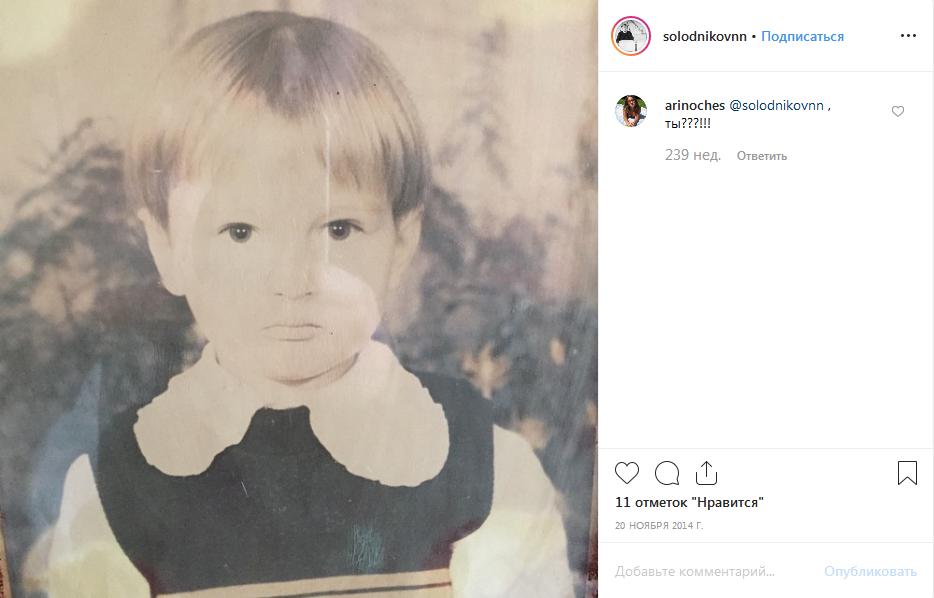 Николай Солодовников в детстве