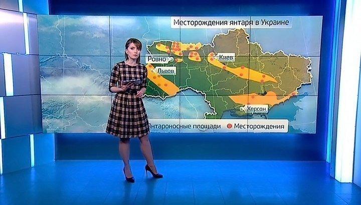 Мария Киреева прогноз погоды