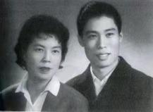 Чжун Няньшань с женой Ли Шаофэнь