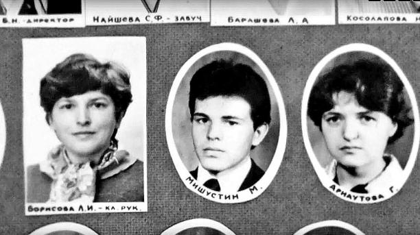 Фото: архив МБОУ СОШ №7 города Лобни