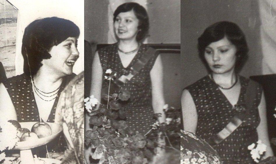 Хания Фархи в юности