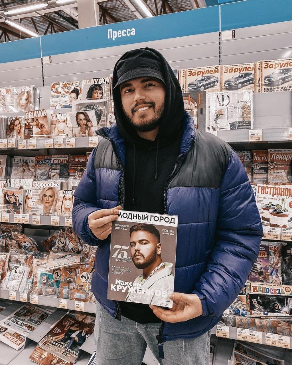 Максим Круженков с альбомом