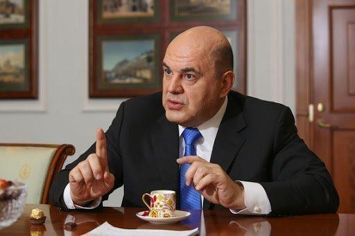 Михаил Мишустин интервью