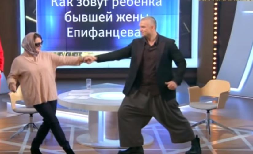 Встреча Стебуновой и Епифанцева
