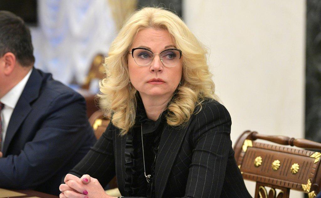 Татьяна Голикова в счетной палате