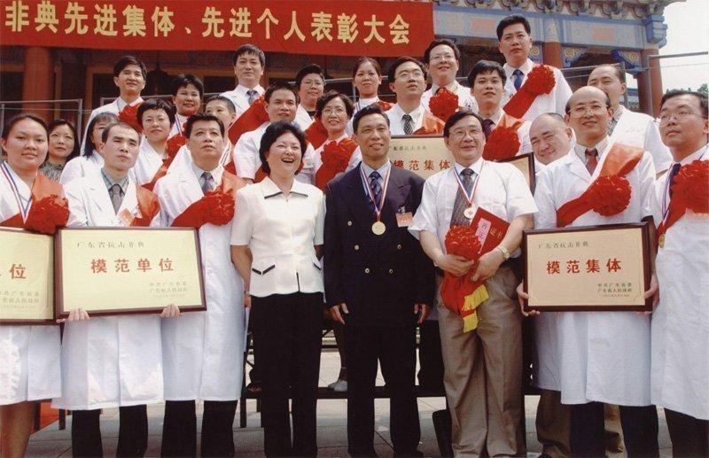 Коллектив Чжун Няньшаня
