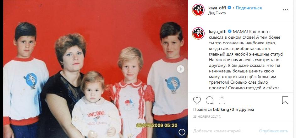 Ксения Луговая с мамой