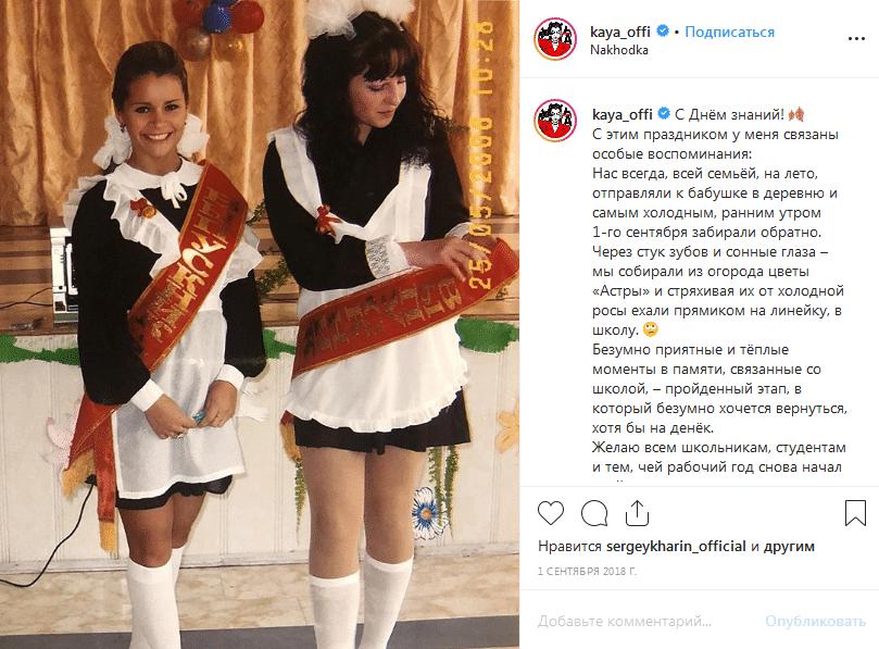 Ксения Луговая выпускница