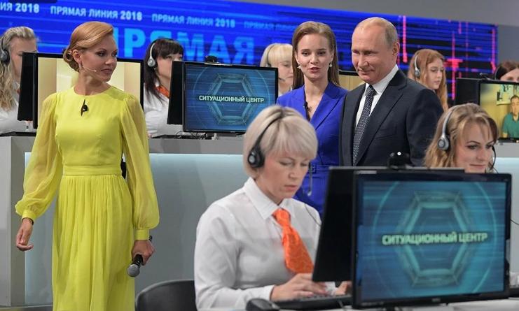 Прямой эфир с Путиным
