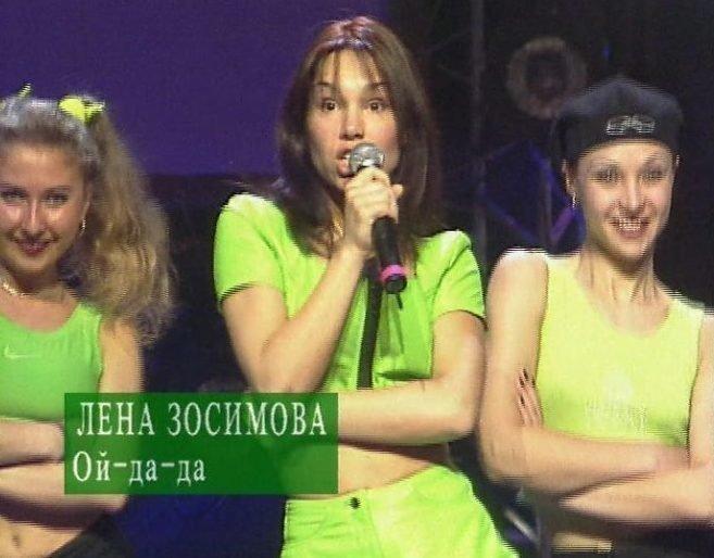 Лена Зосимова на сцене