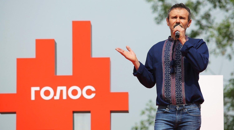 Мвятослав Вакарчук партия Голос
