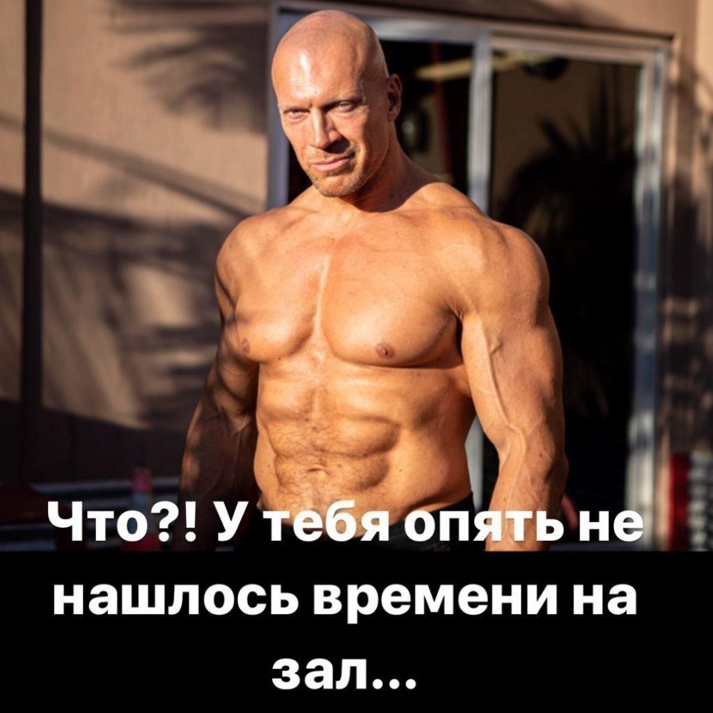Мотивация Дениса Семенихиа