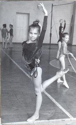 Кристина Коц-Готбиб