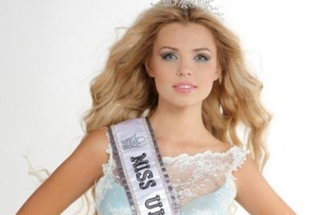 Кристина Коц-Готлиб на конкурсе красоты