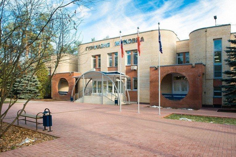 Гимназия Жуковка