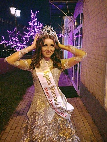 Алеса Качер на конкурсе