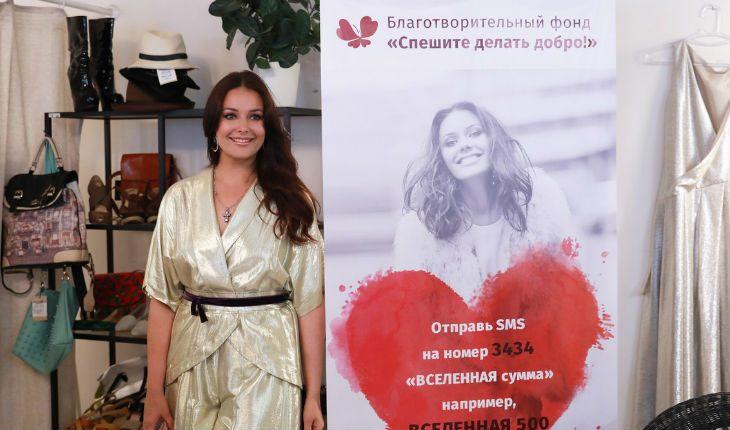 Благотворительный форд Оксаны Федоровой
