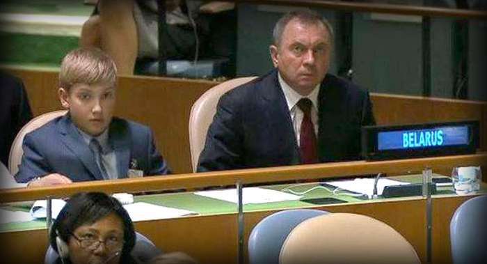 Коля Лукашенко на Генеральной ассамблеи ООН