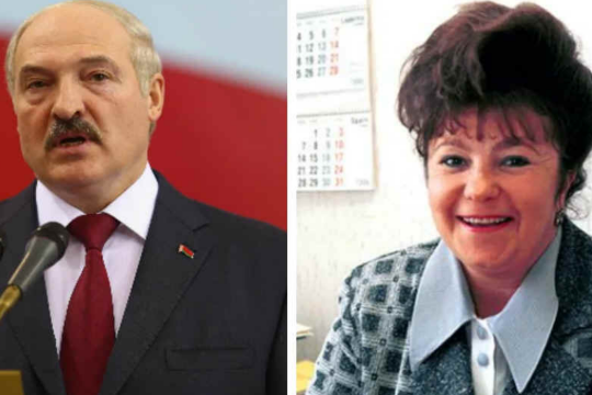 Жена Александра Лукашенко Гали́на Родионовна Лукашенко