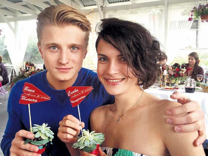 Виктория Ильина и Вячеслав Чепурченко