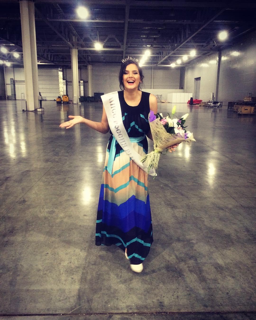 Победа в конкурсе «Мисс Россия Plus Size 2016»