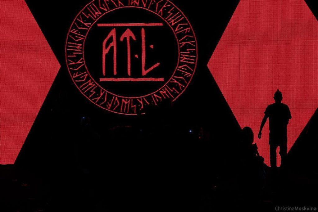 Личный логотип АТЛ