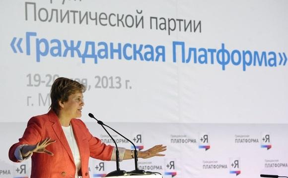 Ирина Прохрова в партии «Гражданская платформа»