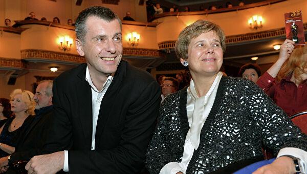 Михайил Прохоров с сестрой