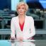 Ведущая Елена Лихоманова